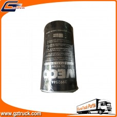 IVECO oil filter 2992544